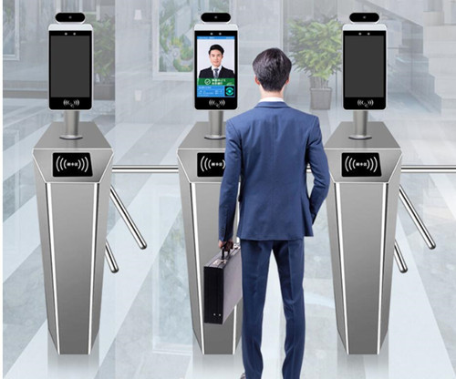 facial recognition thermometer 1